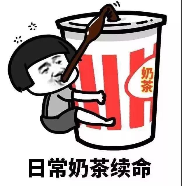 """奶茶神店""""一芳""""霸气轰炸合浦奶茶圈!"""