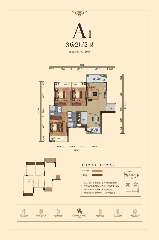房产网1.jpg