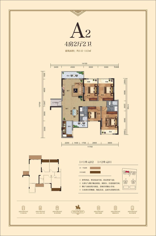 房产网2.jpg
