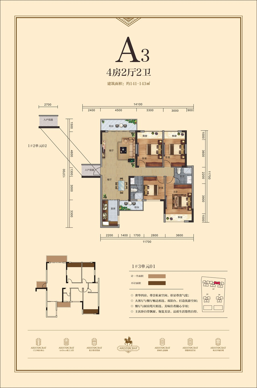 房产网3.jpg