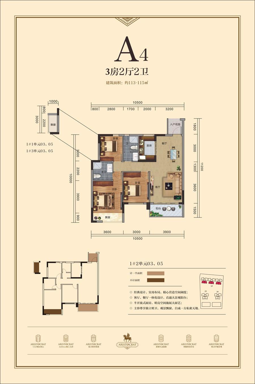 房产网4.jpg
