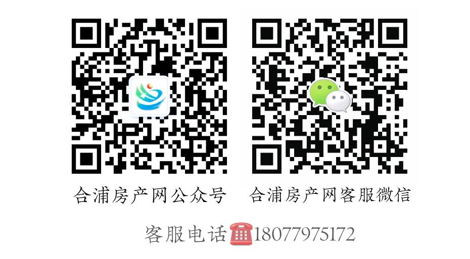 微信图片_20180915165301.png