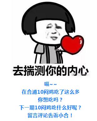 QQ截图20190613085324.png