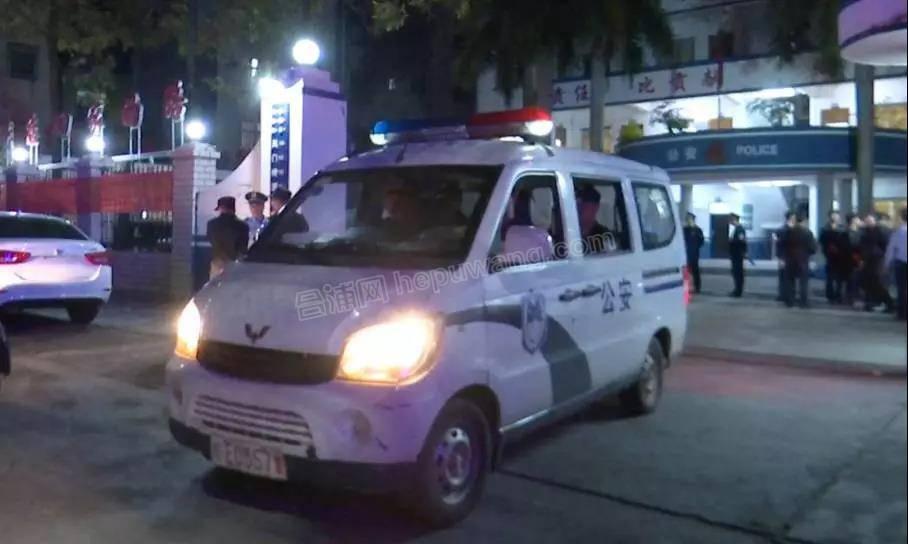 合浦巡警三天内为2名走失儿童找到家属