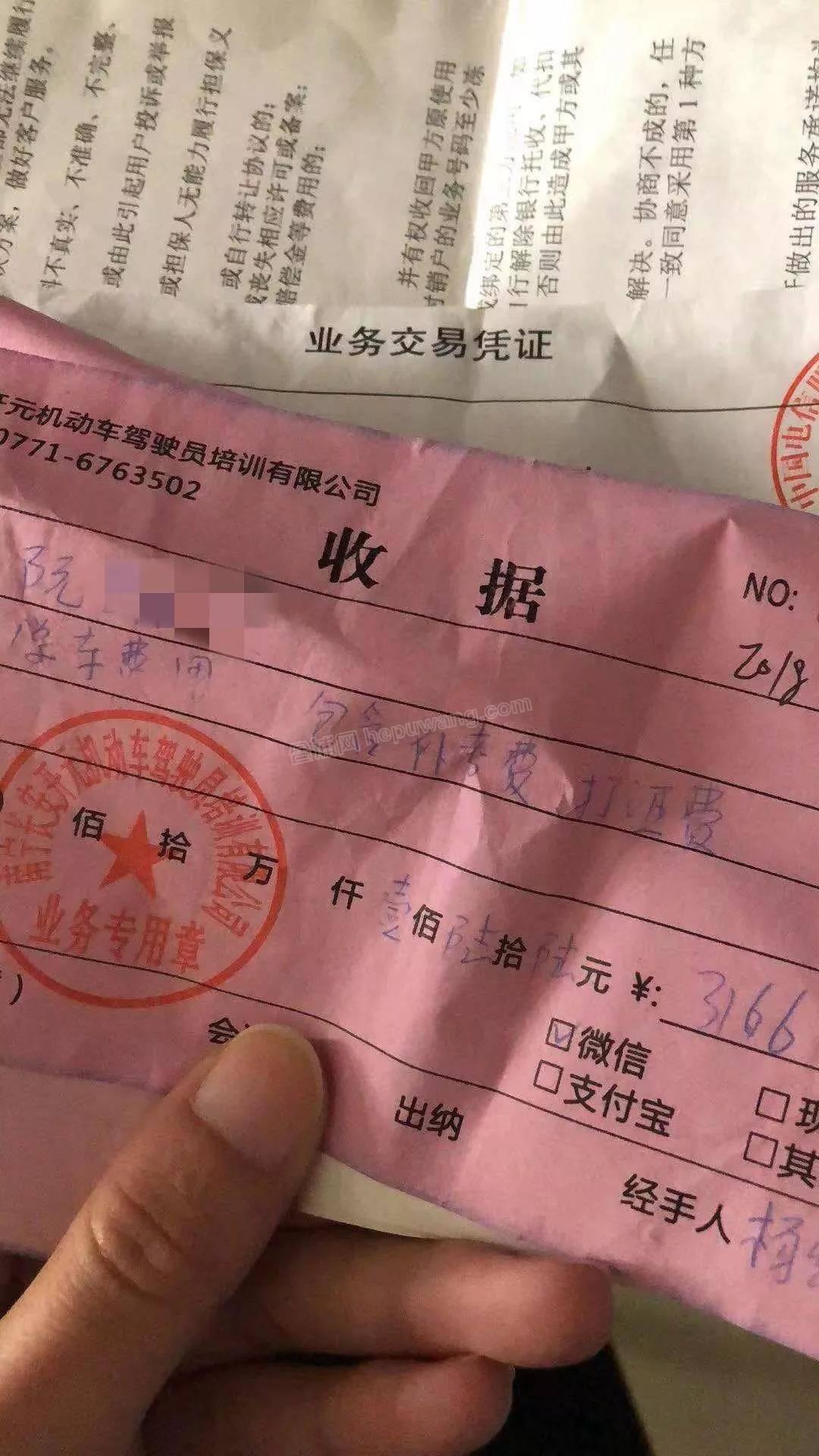 震惊!!!南宁多名驾校教练集体失踪?驾校回应:只是合作关系