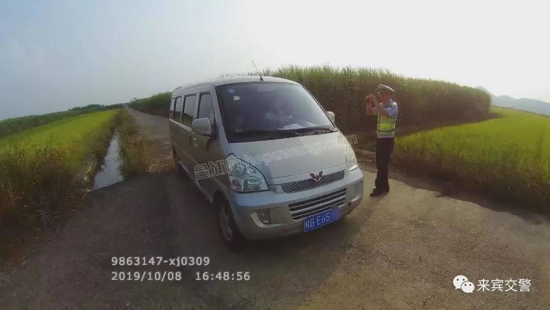 广西来宾女老师驾9座车辆搭载20名学生,已立刑事案