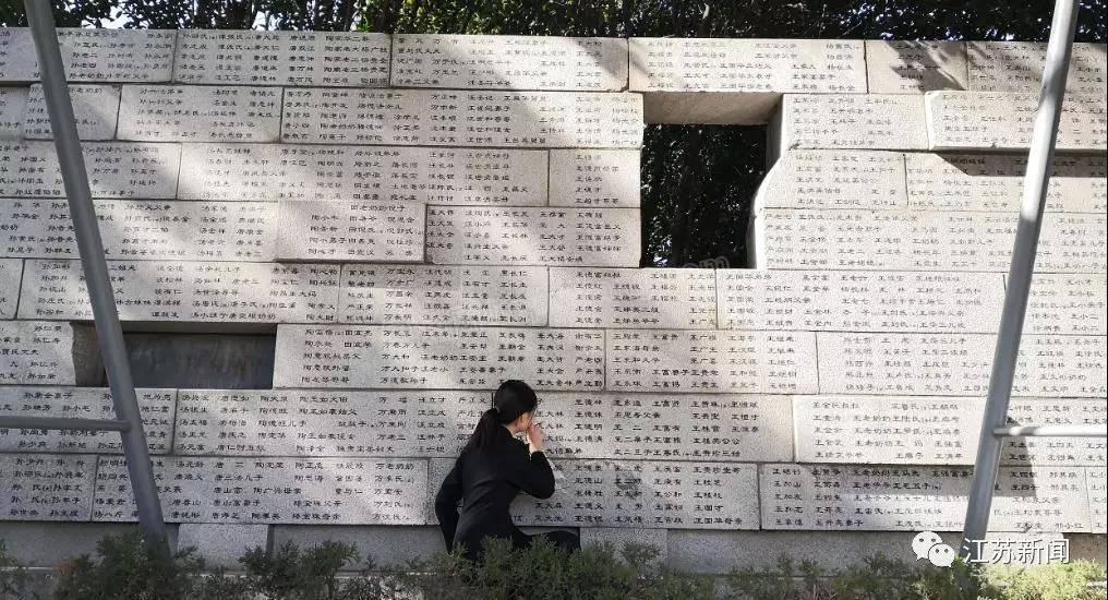 南京大屠杀!10岁女孩亲眼目睹父亲被日本人拖走,再没回来!如今终于...