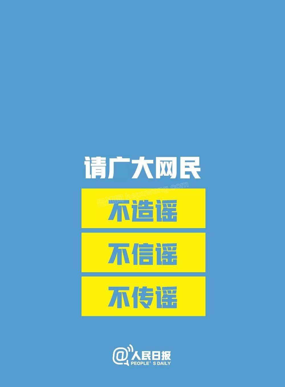 微信图片_20200122151110.jpg