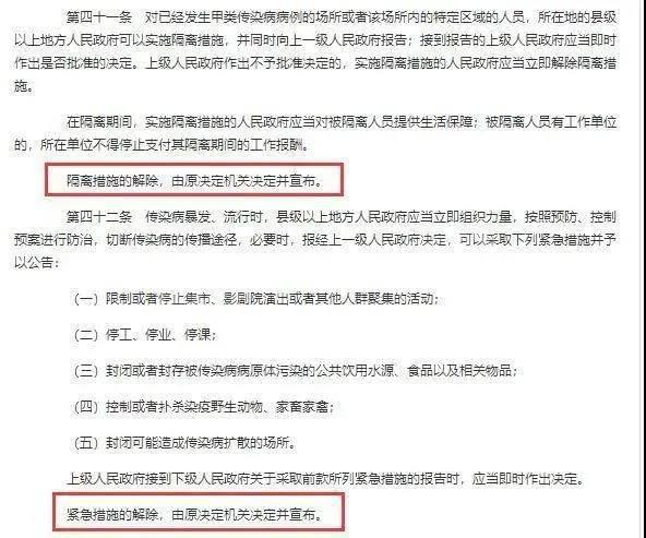 钟南山预测3月10日广西解禁?别乱传了!