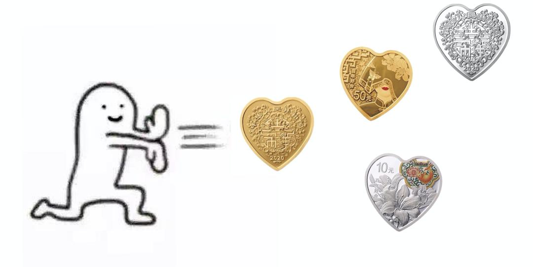 """520央行发行""""心形""""纪念币!网友:买了送对象吗?"""