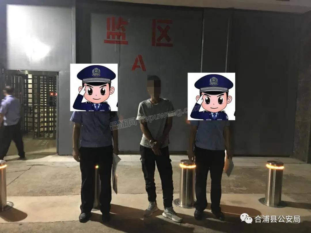 合浦一男子因没钱,竟悄悄潜入两户人家中偷盗...