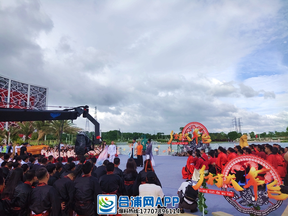 靓!CCTV来到合浦月饼小镇录制《乡村大舞台》!现场气氛热烈!