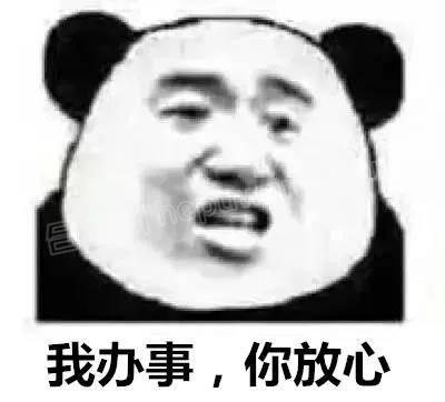 微信图片_20200925093314.jpg