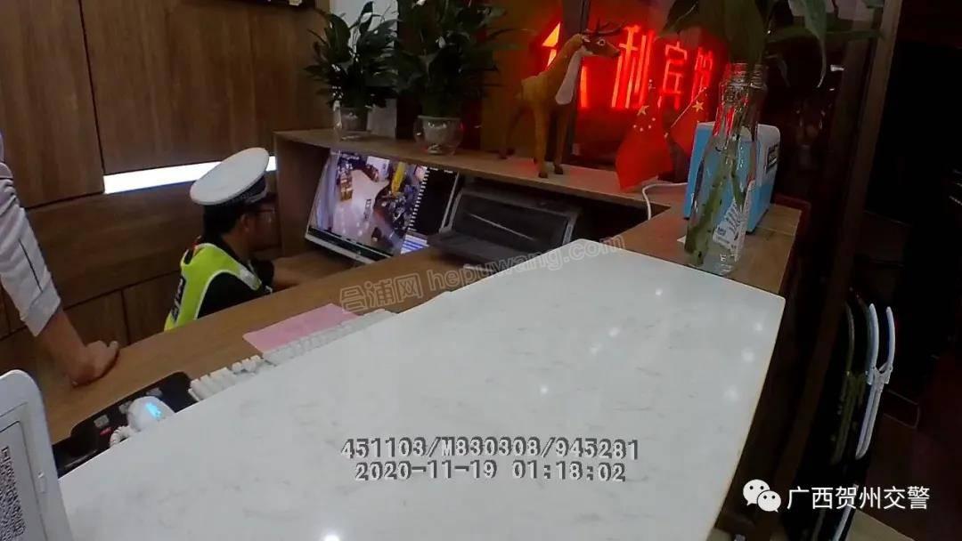 微信图片_20201121150953.jpg