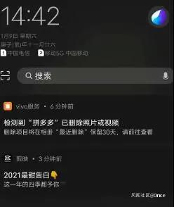 微信图片_20210113115358.jpg