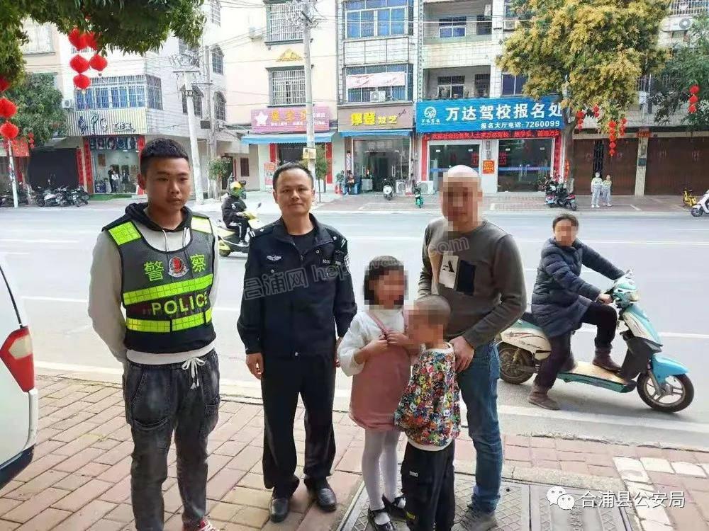 暖心!合浦警方成功帮助迷路小女孩找到家人