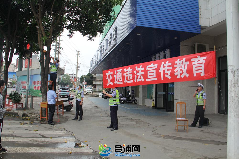 合浦县公安局交管大队开展电动车,摩托车交通违法专项整治行动!