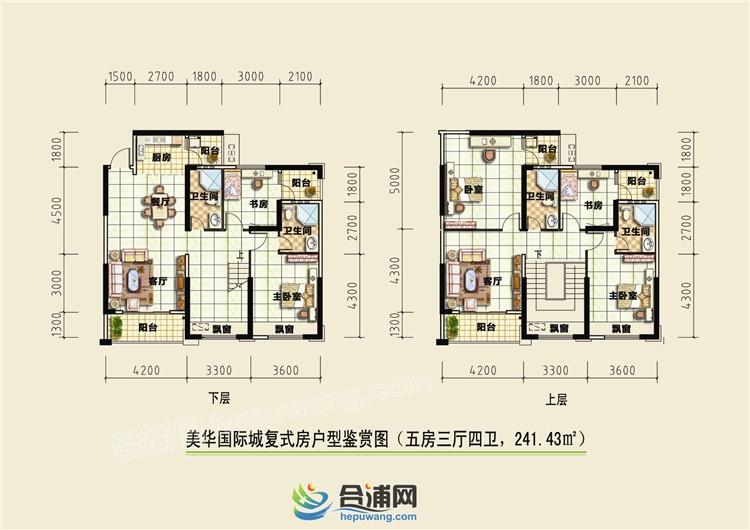 美华国际城复式房户型鉴赏图1.jpg