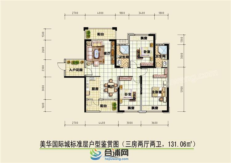 美华国际城标准层户型鉴赏图3.jpg