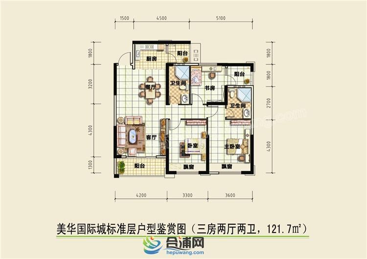 美华国际城标准层户型鉴赏图2.jpg