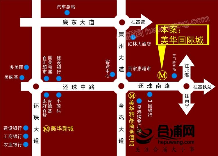 美华国际城区位图.jpg