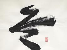 """新发布的第24届冬季奥运会会徽灵感来源于中国行草书法""""冬""""字"""